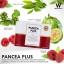 แพนเซีย พลัส Pancea Plus (30 แคปซูล) thumbnail 3