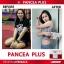 แพนเซีย พลัส Pancea Plus (30 แคปซูล) thumbnail 10
