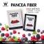 แพนเซีย ไฟเบอร์ Pancea Fiber (7 ซอง) thumbnail 2