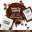 แพนเซีย คอฟฟี่ PANCEA COFFEE (10 ซอง) thumbnail 21
