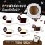 แพนเซีย คอฟฟี่ PANCEA COFFEE (10 ซอง) thumbnail 11