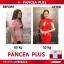 แพนเซีย พลัส Pancea Plus (30 แคปซูล) thumbnail 8