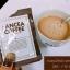 แพนเซีย คอฟฟี่ PANCEA COFFEE (10 ซอง) thumbnail 20