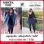 แพนเซีย พลัส Pancea Plus (30 แคปซูล) thumbnail 16