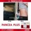 แพนเซีย พลัส Pancea Plus (30 แคปซูล) thumbnail 7