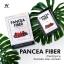 แพนเซีย ไฟเบอร์ Pancea Fiber (7 ซอง) thumbnail 1