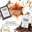 แพนเซีย คอฟฟี่ PANCEA COFFEE (10 ซอง) thumbnail 17