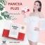แพนเซีย พลัส Pancea Plus (30 แคปซูล) thumbnail 4