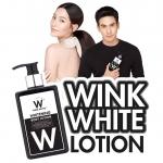 อย่ารอช้า! โลชั่นมาแรงแห่งยุค โลชั่นวิงค์ไวท์ (WinkWhite Body Lotion) เปิดบิลวันนี้มีกำไรแบบฟินๆ