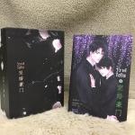 Boxset วิวาห์ไฮโซ 3 / เจียนเจียนีจึ (ฉบับ พิมพ์ 1) (ของแถม 5 ชิ้น)