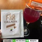 FIR Collagen ชะเหลียว คอลลาเจน สกัดจากเถาองุ่นฮอกไกโด บำรุงผิวพรรณ (50ซองx33บาท)