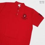 Polo Glock สีแดง 2 3 4 5XL ผ้าจุติ