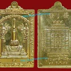เหรียญเจ้าพ่อหลักเมืองเกษตรวิสัย รุ่นแรก ปี2555 เนื้อทองคำ
