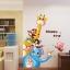"""สติ๊กเกอร์ติดผนัง """"Cartoon Animals"""" ความสูง 105 cm ความกว้าง 80 cm thumbnail 2"""