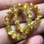 แหวนไหมทอง 4 มิล (Premium) thumbnail 2