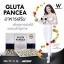 Gluta Pancea กลูต้า แพนเซีย อาหารเสริมผิว ผิวกระจ่างใส ขนาด 30 เม็ด มีอย. thumbnail 1