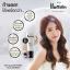 ครีมกันแดด แฮวอน Haewon SPF 50 PA+++ thumbnail 2