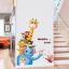 """สติ๊กเกอร์ติดผนัง """"Cartoon Animals"""" ความสูง 105 cm ความกว้าง 80 cm thumbnail 3"""
