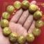 ไหมทองจักรพรรดิ 18 มิล (Super Premium) thumbnail 7