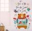 """สติ๊กเกอร์ติดผนัง สำหรับห้องเด็ก """"หมี Bear""""ความสูง 115 cm ความยาว 72 cm thumbnail 2"""
