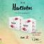 haewon Promotion Set 2 ครีมแฮวอน คอร์สบำรุงผิวเข้มข้น thumbnail 1