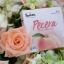 พีซเซรา Pecera Haewon แฮวอน 1 กล่อง 3 ซอง thumbnail 3