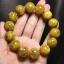 ไหมทองจักรพรรดิ 14 มิล(Super Premium) thumbnail 8