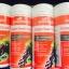 สารสกัดเมล็ดองุ่น 55,000 mg. มี OPC 412 MG.ยี่ห้อgoodhealth จากนิวซีแลนด์ เพื่อผิวกระจ่างใสและสุขภาพดี ขนาด 120 แค็บซูล thumbnail 5