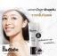 ครีมกันแดด แฮวอน Haewon SPF 50 PA+++ thumbnail 10