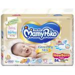 Mamy Poko ไซส์ New Born ขนาด 84 ชิ้น ** ไม่รวมค่าจัดส่ง