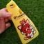 TPU นิ่มเส้นนูนคามุกินขนม Oppo F5 thumbnail 5