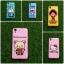 TPU นิ่มเส้นนูน Huawei Y6II(Y62) thumbnail 2