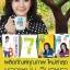 B Shape Coffee Flow by Jintara บีเชฟ คอฟฟี่ โฟร สูตรไฮไฟเบอร์ และถั่วขาว thumbnail 4