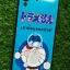 TPU ลายเส้นนูนมีแหวน Huawei Y6II(Y62) thumbnail 28