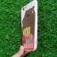 TPU moomin พร้อมสาย Oppo A77(F3) thumbnail 9