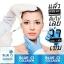 Blue Ci Collagen บลูชิ คอลลาเจนโบท็อกซ์ thumbnail 6