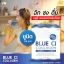 Blue Ci Collagen บลูชิ คอลลาเจนโบท็อกซ์ thumbnail 8