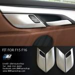 ทริมประตู 4 บาน บีเอ็มดับเบิ้ลยู X5 F15