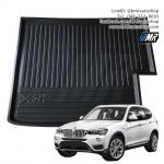 ถาดท้ายรถยนต์ LDPE สำหรับ BMW X3 ( F25 )
