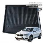 ถาดท้ายรถยนต์ LDPE สำหรับ BMW X1 ( F48 )
