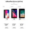 เปรียบเทียบสเป็คกันชัดๆ iPhone X - iPhone 8 Plus - iPhone 7 Plus รุ่นไหนคุ้มค่าสุด!?