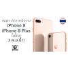 Apple ประกาศเปิดขาย iPhone 8 และ 8 Plus ในไทยอย่างเป็นทางการ 3 พ.ย.นี้ !!