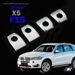 ทริมครอบหมุดประตู BMW X5 F15