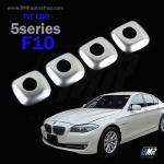 ทริมครอบหมุดประตู BMW 5 Series F10