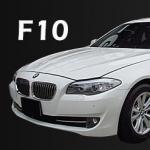 ถาดท้าย PVC เข้ารูป BMW series5 F10