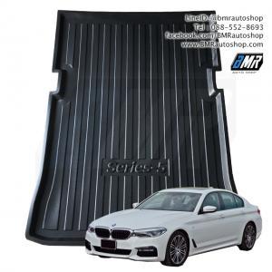 ถาดท้ายรถยนต์ LDPE สำหรับ BMW 5 series ( G30 )