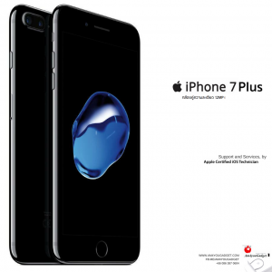 (Imported) Apple iPhone7 Plus