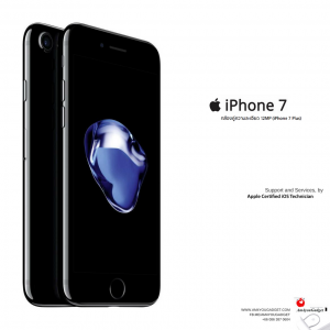 (Imported) Apple iPhone7