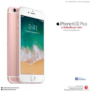 (Imported) Apple iPhone6S Plus