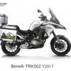 ปี๊บข้าง 2 ใบ พร้อมแร็ค K2 PRO 29L,35L,41L FOR BENELLI TRK502